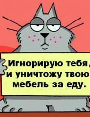 http://www.telpics.ru/cache/animals/telpics_ru_890991211_185x240.jpg