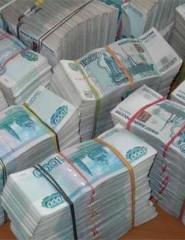 Картинку деньги на сотовый телефон